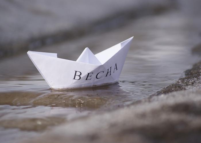 ситуаций, которых картинка бумажный кораблик в ручейке оба любили